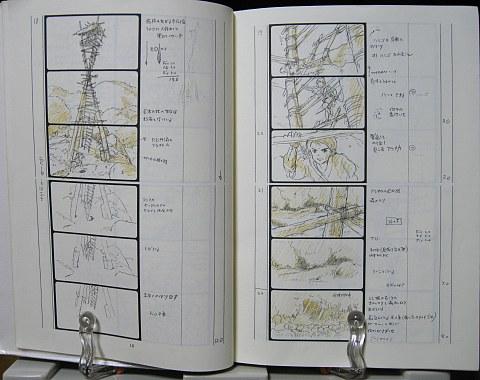 もののけ姫絵コンテ中身01