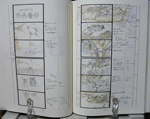 もののけ姫絵コンテ中身02