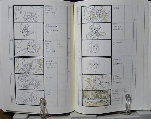 もののけ姫絵コンテ中身04