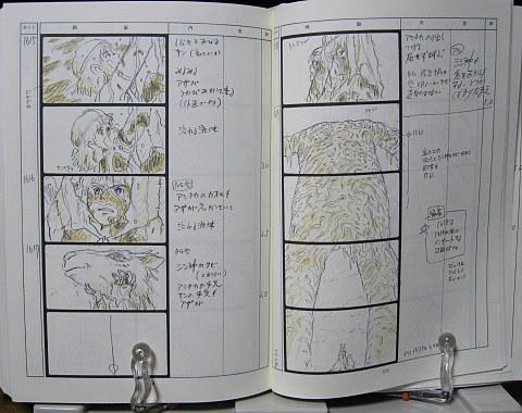 もののけ姫絵コンテ中身07
