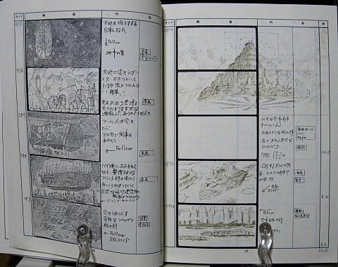 天空の城ラピュタ絵コンテ中身01