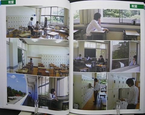 新背景カタログ4学校編中身02