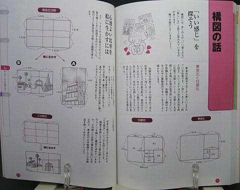 パース塾3中身07