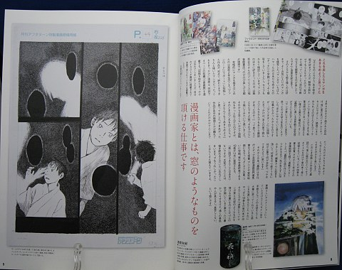 COMiCS・DRAWiNG NO.04中身01