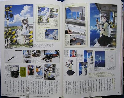 COMiCS・DRAWiNG NO.04中身06