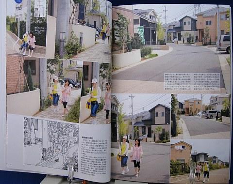 作画資料ポーズ集2女の子街中編中身02