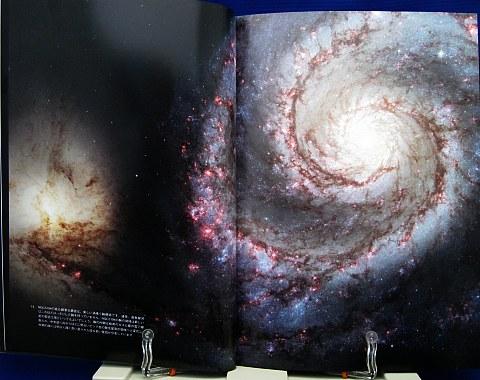 ハッブル宇宙望遠鏡がとらえた驚きの宇宙銀河中身01