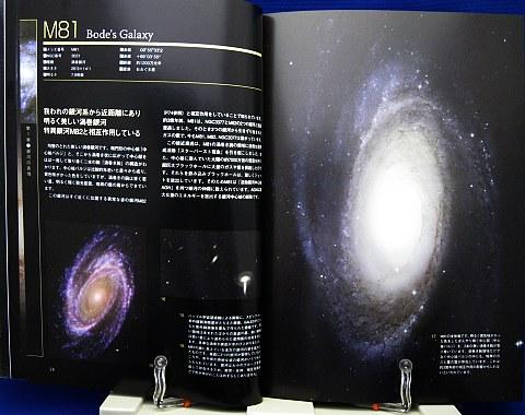 ハッブル宇宙望遠鏡がとらえた驚きの宇宙銀河中身02