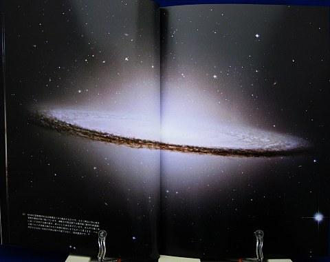 ハッブル宇宙望遠鏡がとらえた驚きの宇宙銀河中身03