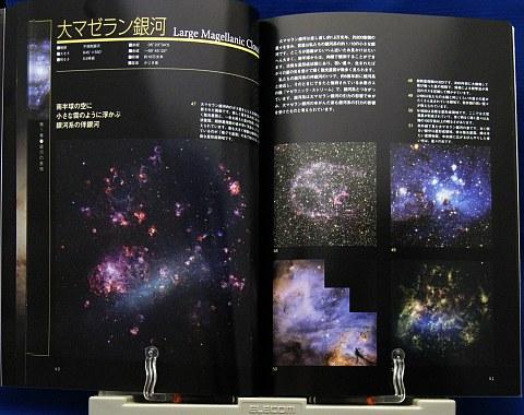 ハッブル宇宙望遠鏡がとらえた驚きの宇宙銀河中身04