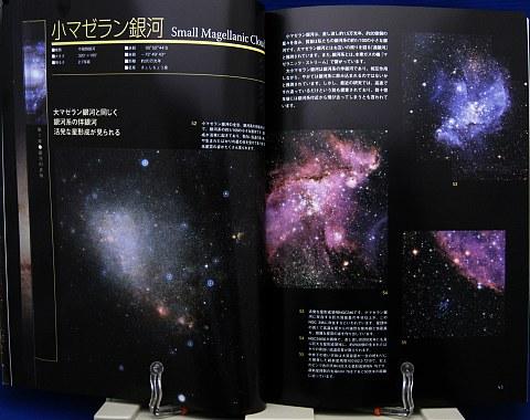 ハッブル宇宙望遠鏡がとらえた驚きの宇宙銀河中身05