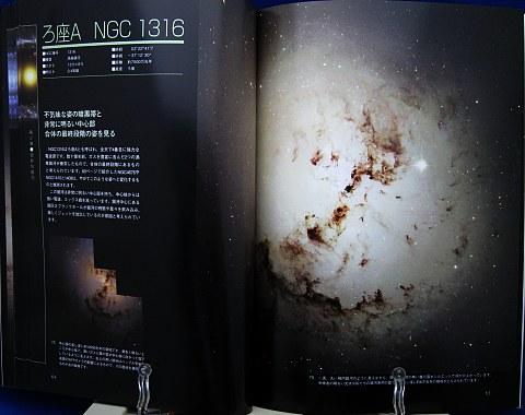 ハッブル宇宙望遠鏡がとらえた驚きの宇宙銀河中身07