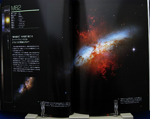 ハッブル宇宙望遠鏡がとらえた驚きの宇宙銀河中身08