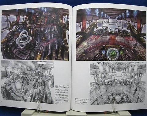 背景画集草薙5中身03