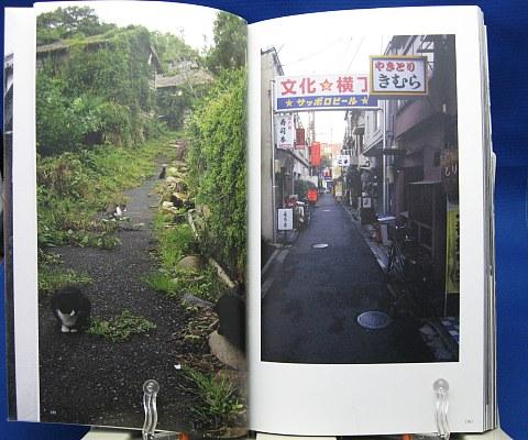 新日本の路地裏中身08