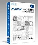 マクソントーン素材集Vol.1