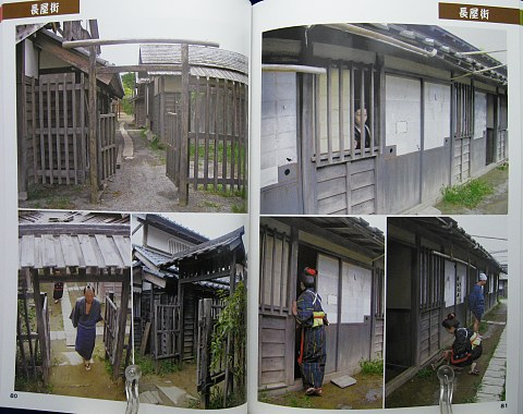 新背景カタログ5時代物編中身05