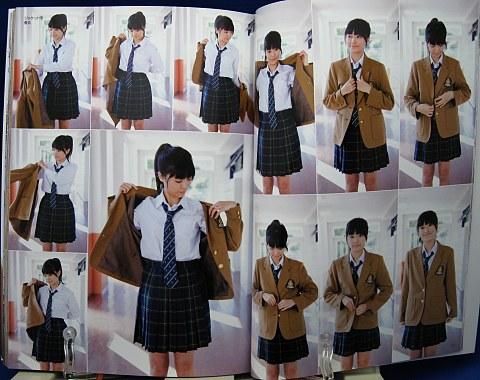 作画資料ポーズ集3女子校編中身07