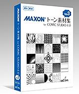 マクソントーン素材集Vol.3