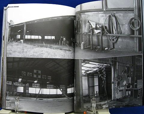 工場・港湾・廃墟の背景集中身10