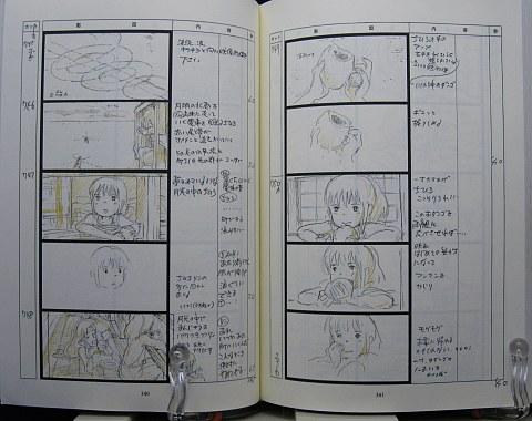 千と千尋の神隠し絵コンテ中身05