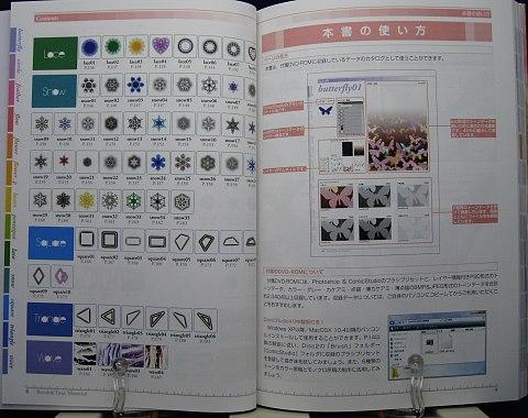 デジタルコミックブラシトーン素材ふんわり中身01