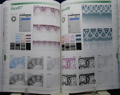 デジタルコミックブラシトーン素材ふんわり中身06
