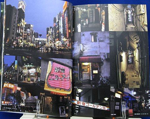 背景ビジュアル資料6繁華街中身01