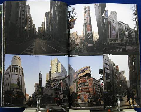 背景ビジュアル資料6繁華街中身02