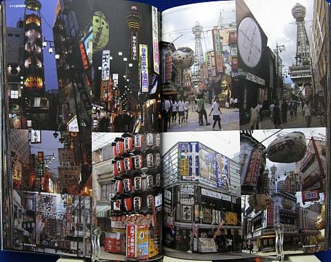 背景ビジュアル資料6繁華街中身05