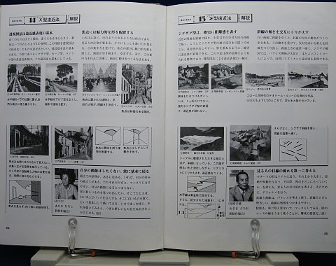 構図エッセンス中身01