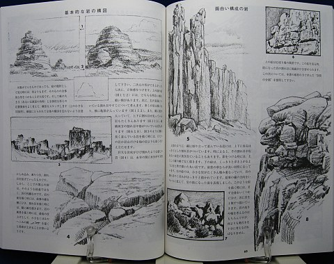 風景画の描き方中身05