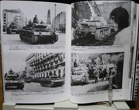 ドイツ戦車戦場写真集中身02