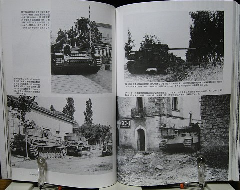 ドイツ戦車戦場写真集中身07