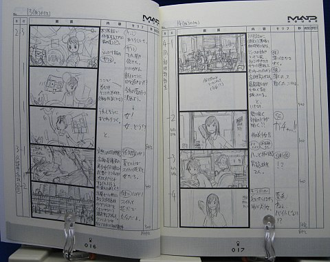 サマーウォーズ絵コンテ中身01