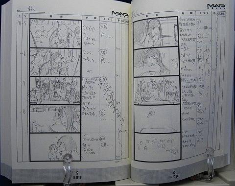 サマーウォーズ絵コンテ中身07