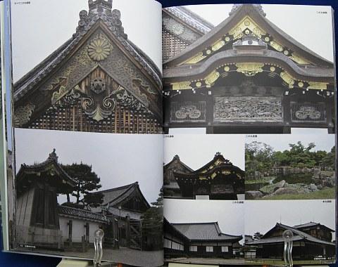 背景ビジュアル資料7城中身01