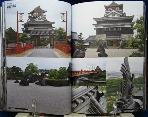 背景ビジュアル資料7城中身06