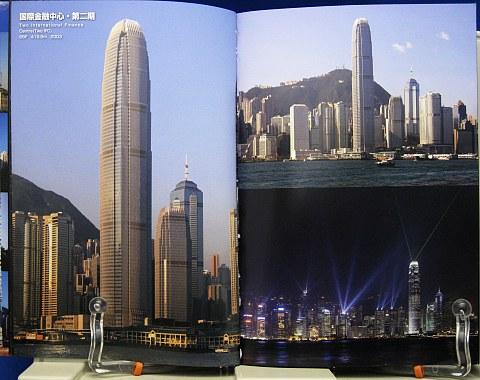 超高層ビビル2香港マカオ深セン広州台湾中身01
