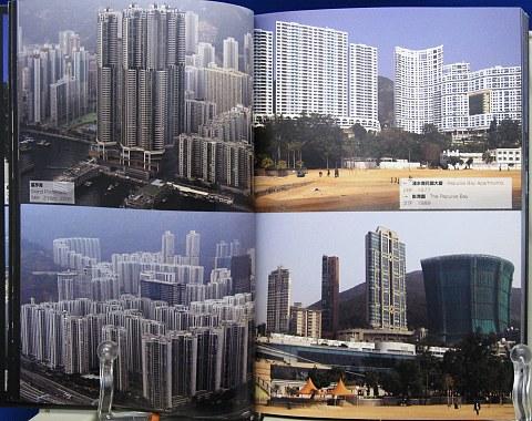 超高層ビビル2香港マカオ深セン広州台湾中身02