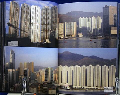 超高層ビビル2香港マカオ深セン広州台湾中身03