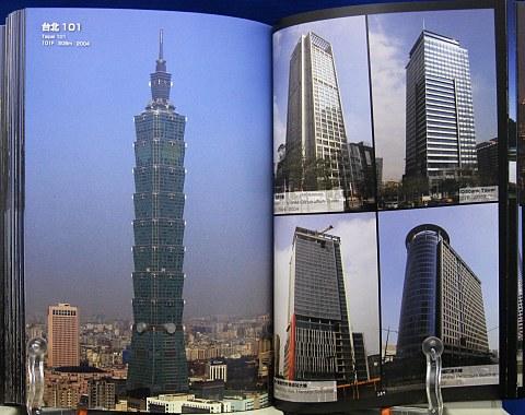 超高層ビビル2香港マカオ深セン広州台湾中身07