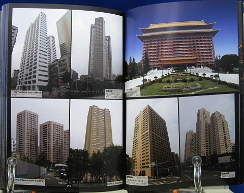 超高層ビビル2香港マカオ深セン広州台湾中身08