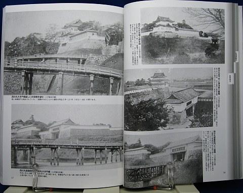 古写真に見る日本の名城中身04