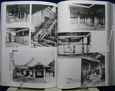 古写真に見る日本の名城中身07