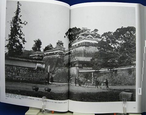 古写真に見る日本の名城中身08