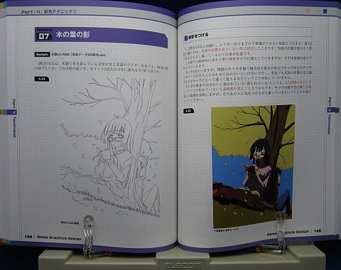 GameGraphicsDesignキャラクターCG彩色テクニック中身06