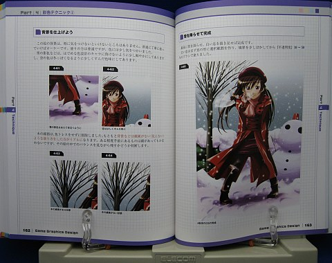 GameGraphicsDesignキャラクターCG彩色テクニック中身07