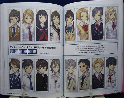 コミックイラストレーションガイダンス!スクールデイズ編中身08