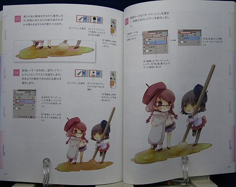 CGイラストテクニックvol.2しめ子中身07